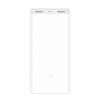 Mi Powerbank 2C 20000