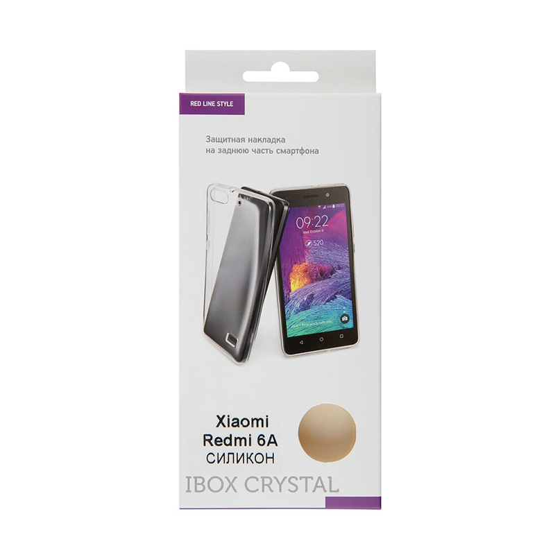 Накладка для Redmi 6 iBox Crystal силикон все цены