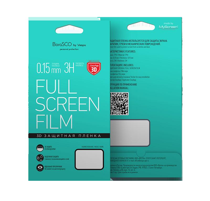 3D защитная пленка BoraSCO FullScreen для Xiaomi Redmi Note 5A защитное стекло borasco 0 26 мм для xiaomi redmi note 5a note 5a prime