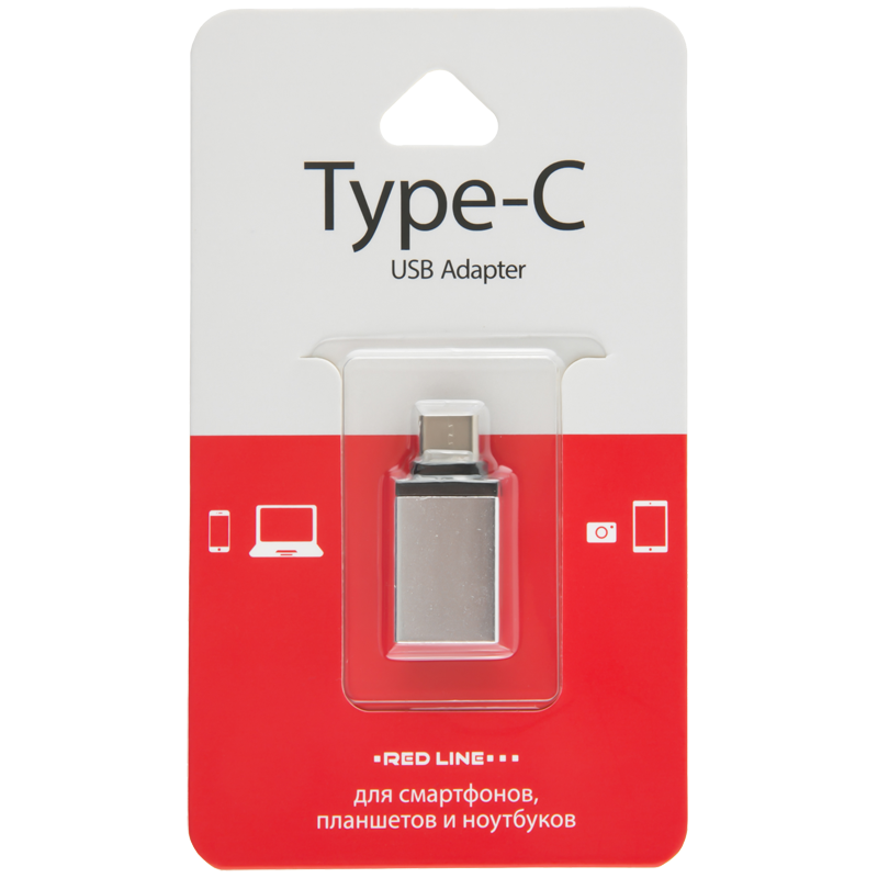 Адаптер-переходник OTG Type-C - USB 3.0 адаптер переходник vention usb type c m otg usb 2 0 af гибкий 0 1м
