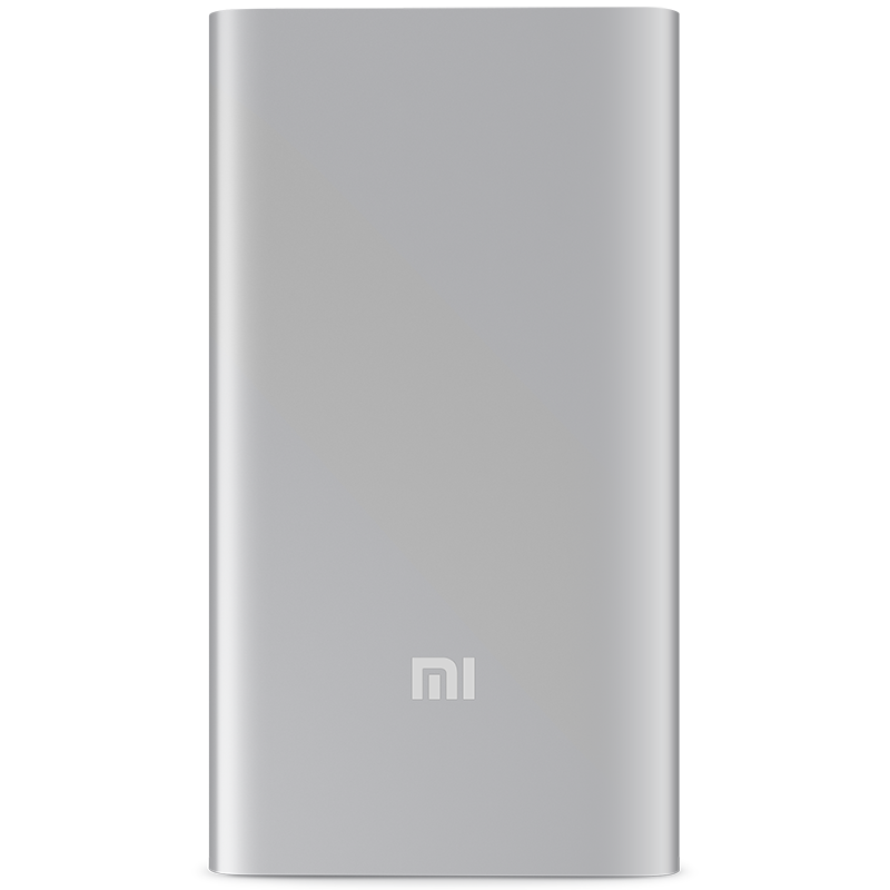 Mi Power Bank 5000 мАч Silver lucky bag with portable power bank