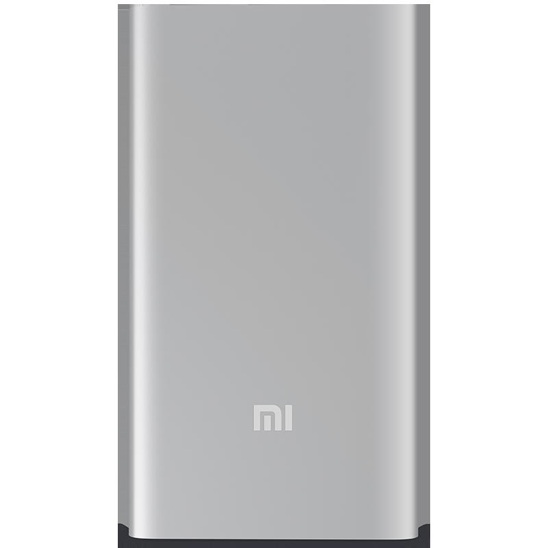 Фото #1: Mi Power Bank 5000 мАч Silver
