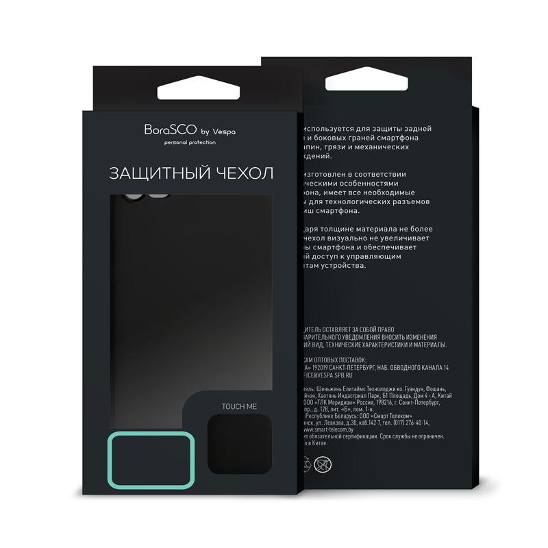 Защитный чехол для Redmi Note 8 BoraSCO (черный) цена