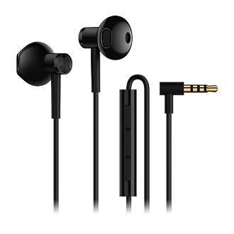 Mi Dual Driver Earphones (черный) Xiaomi