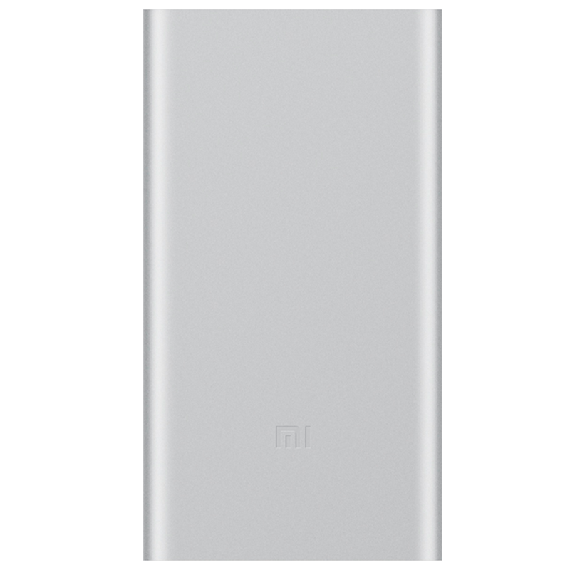 Mi Power Bank 2 5000 мАч Silver original xiaomi led light with usb for power bank tablet