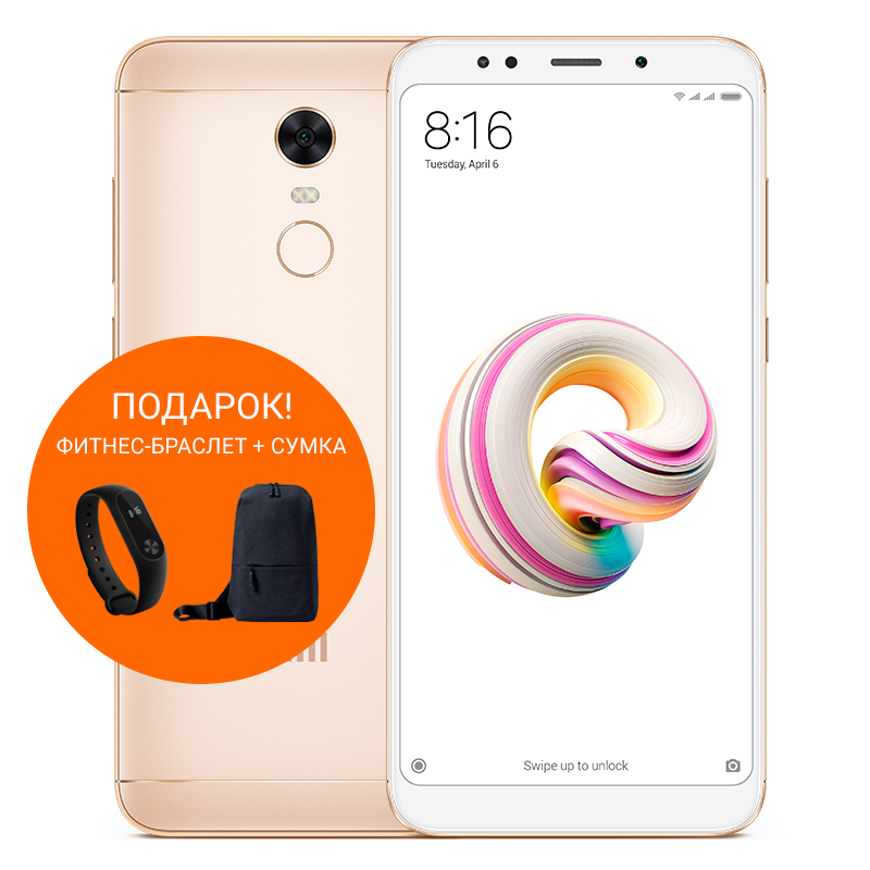 Redmi 5 Plus 3/32GB Gold смартфон xiaomi redmi 5 plus 32gb золотистый