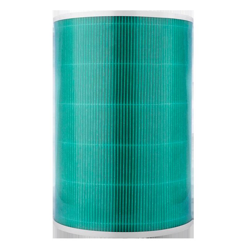 Анти-формальдегидный фильтр для Mi Air Purifier воздухоочиститель xiaomi mi air purifier 2s