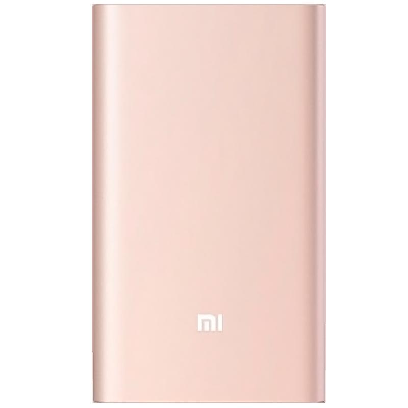 Внешний аккумулятор Mi Power Bank Pro 10000 мАч Rose Gold внешний аккумулятор xiaomi mi power bank 20000 белый