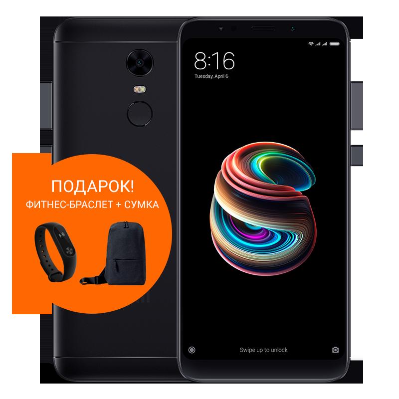 Redmi 5 Plus 3/32GB Black смартфон xiaomi redmi 5 plus 32gb золотистый
