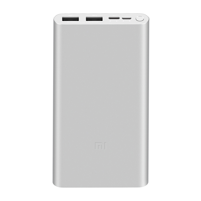 Mi 18W Fast Charge Power Bank 3 10000 (серебряный)