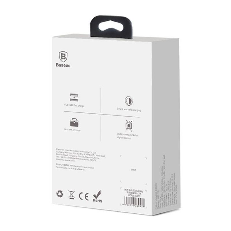 Baseus Bojure Series 2 USB QC3.0 23W (белый) фото