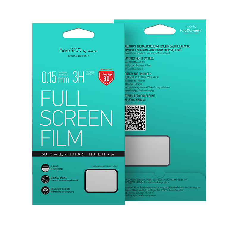 3D защитная пленка BoraSCO FullScreen для Xiaomi Mi Mix 2 membrane protector 3d arc soft screen film for xiaomi mi max2