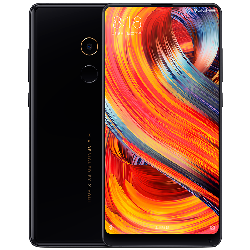 цена Mi Mix 2 6GB+64GB Black онлайн в 2017 году