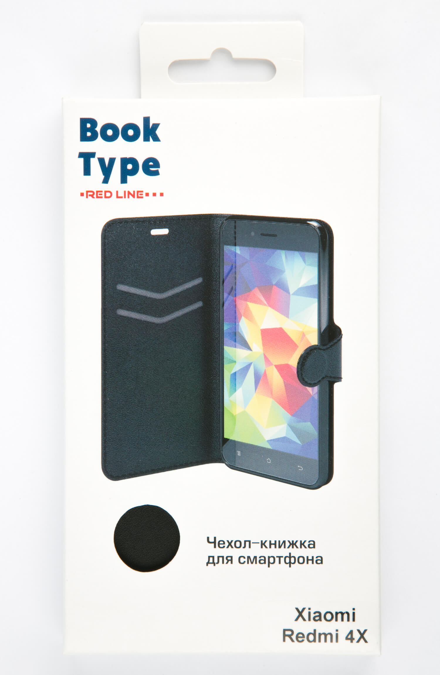 Чехол-книжка Red Line Book Type для Xiaomi Redmi 4X Black