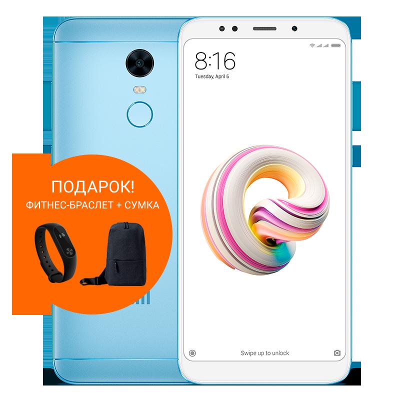 Redmi 5 Plus 3/32GB Blue смартфон xiaomi redmi 5 plus 32gb золотистый