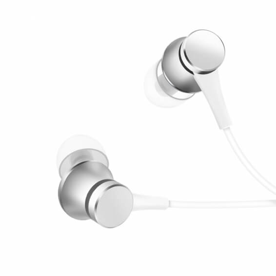 Наушники Mi In-Ear Headphones Basic Silver наушники xiaomi mi in ear headfones basic черный zbw4354ty