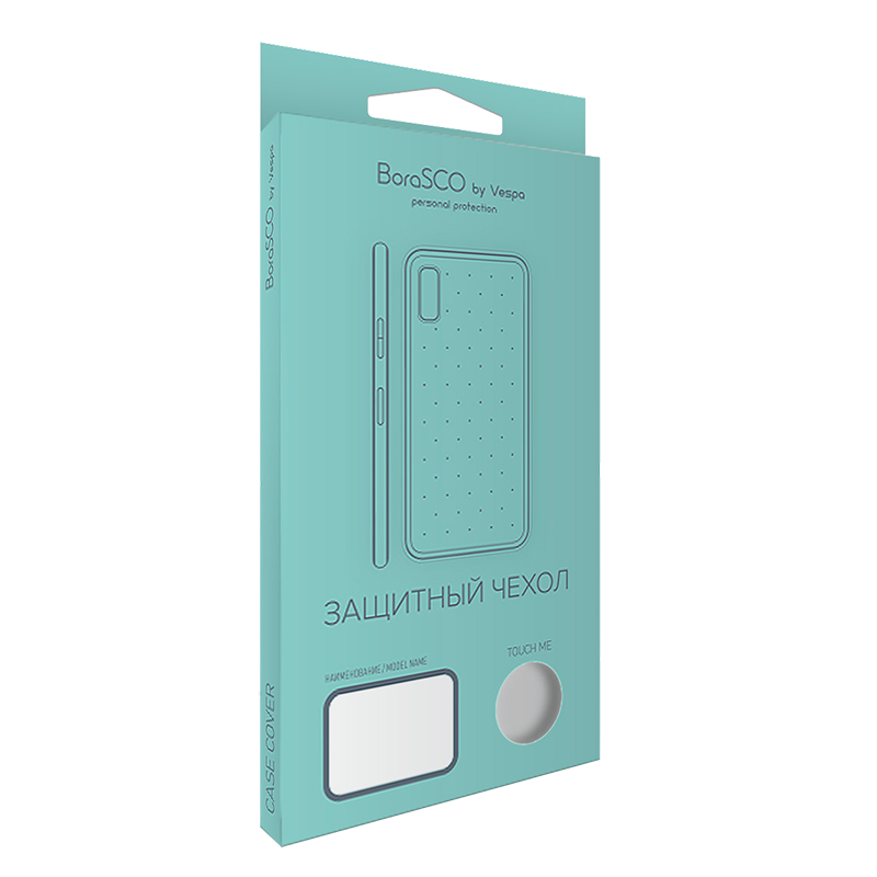 Силиконовая накладка BoraSCO 0.5 mm для Xiaomi Mi A1 силиконовая накладка borasco 0 5 мм для meizu m3 max прозрачная
