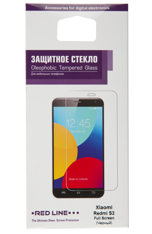 Защитное стекло для Redmi S2 Red Line Full Screen chernayaramka