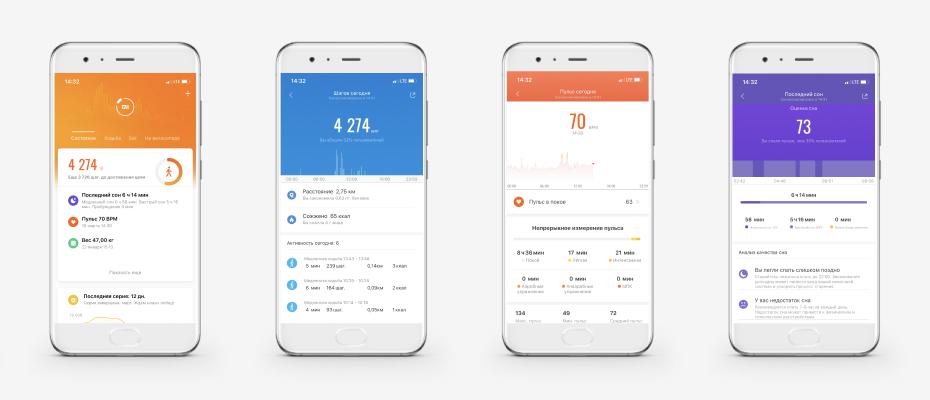 Amazfit Bip управление через приложение
