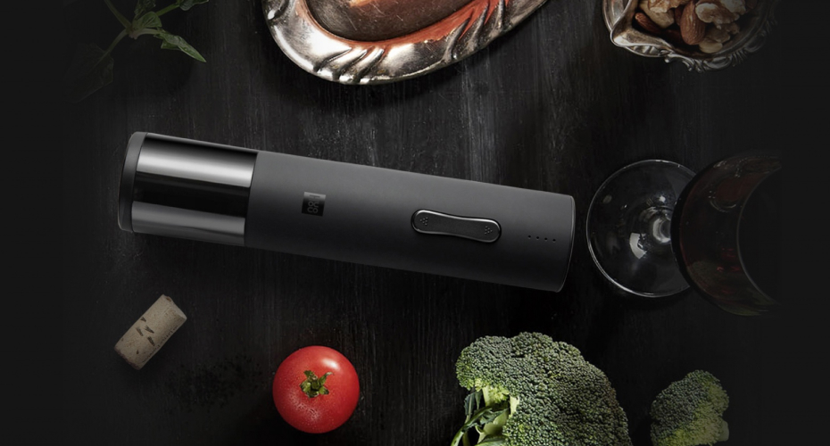 Huo Hou Electric Wine Opener (HU0027)