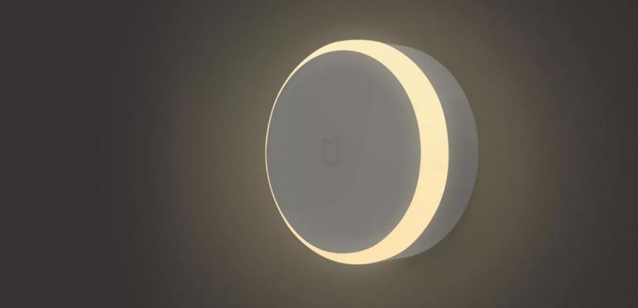 Mi Motion-Night Advanced Lamp внешний вид