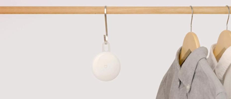 Mi Motion-Night Advanced Lamp простое крепление