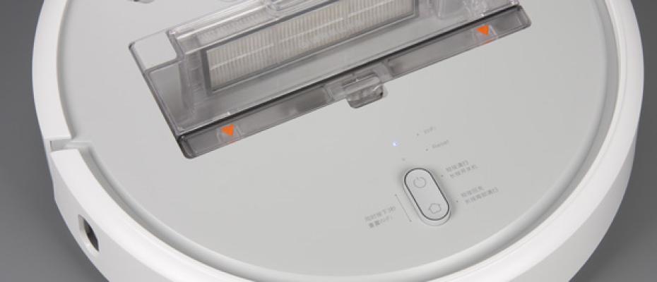 Xiaomi Mi Robot Vacuum Mop P Black купить