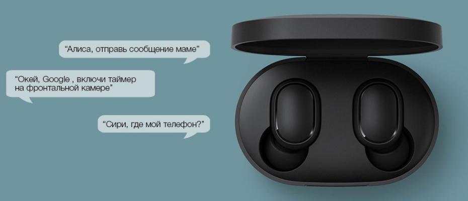 Mi True Wireless Earbuds Basic новейшие технологии