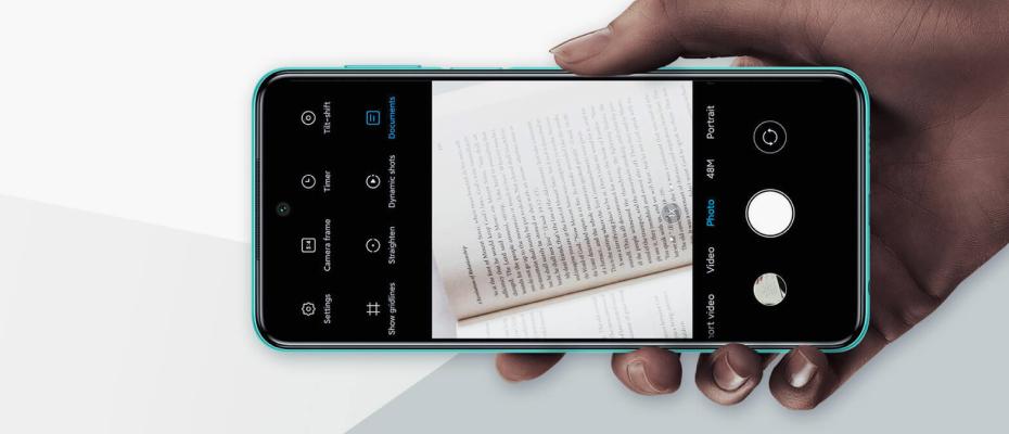 Режим сканнера Xiaomi Redmi Note 9 Pro