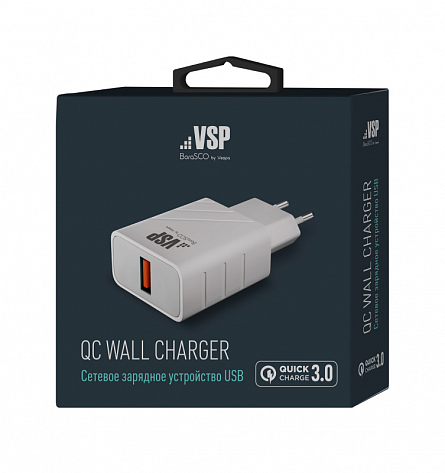 USB Quick Charge 3.0 (белый)