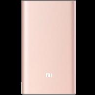 Mi Power Bank Pro 10000 мА*ч (розовое золото)