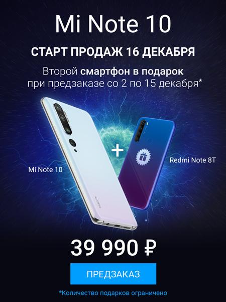 Xiaomi (Россия) - Авторизованный интернет магазин
